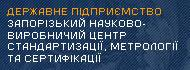 "ГП ""ЗНПЦСМС"""